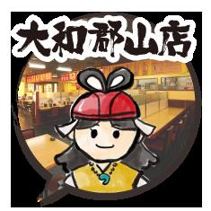 大和郡山店 店長の似顔絵