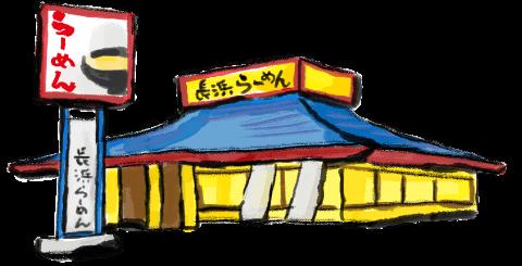 大和郡山店の絵